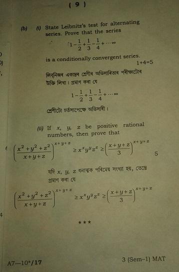 Time study engineer