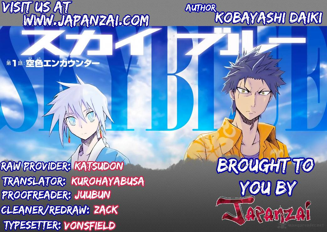 sky-freedom-manga-chapter-5