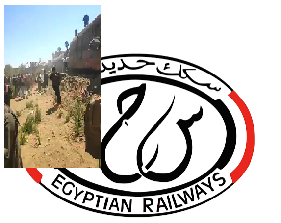 بيان رسمي من هيئة السكك الحديدية بخصوص حادث قطار الصعيد 26 / 3 / 2021