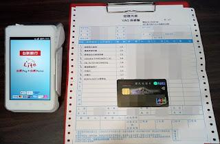 現金 信用卡 分期