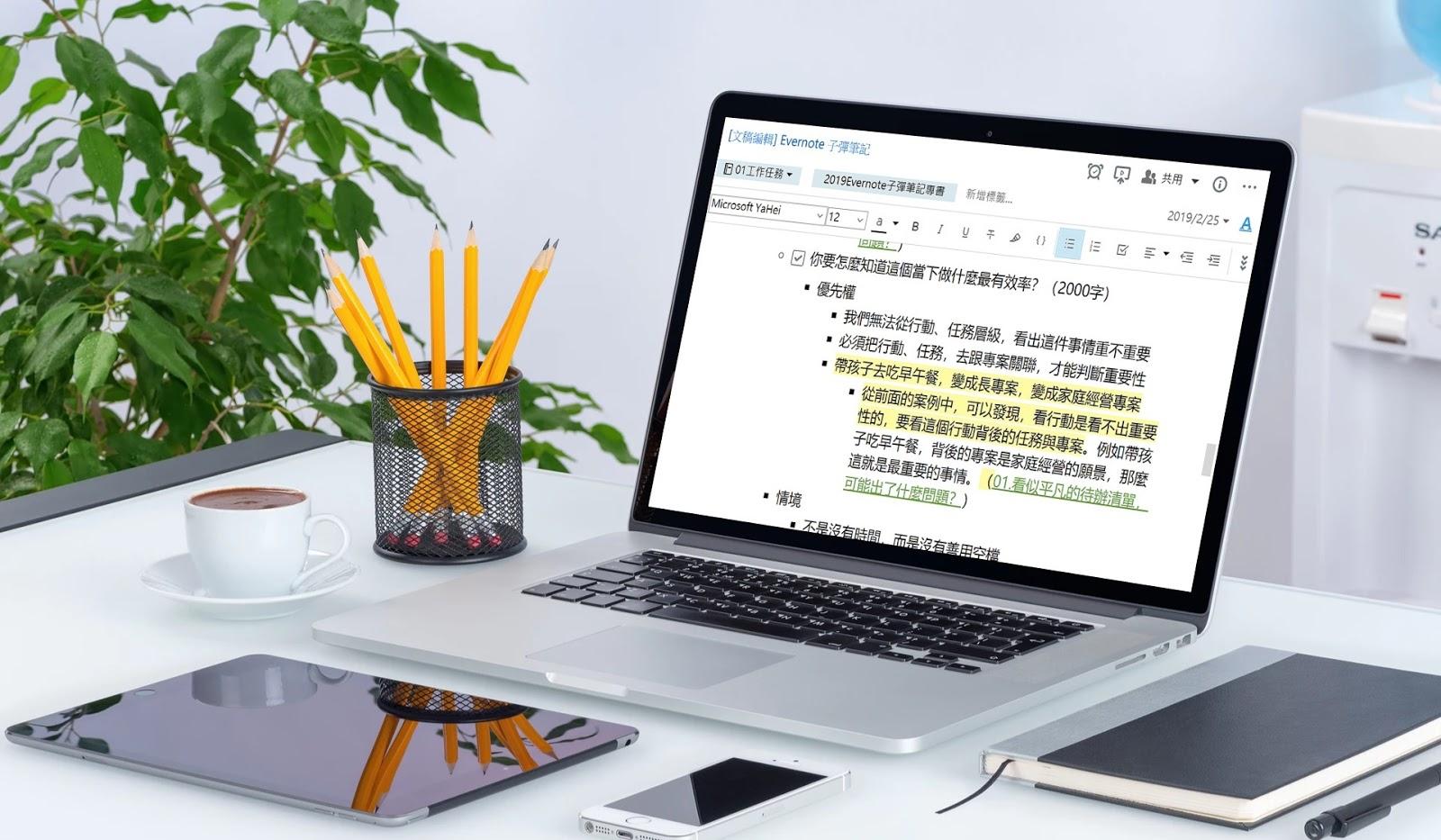 寫作加速法教學,解決寫報告論述文章的截稿壓力與速度瓶頸