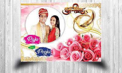 wedding car poster cdr file