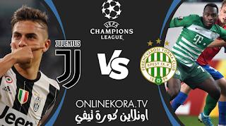 مشاهدة مباراة يوفنتوس وفرينكفاروزي بث مباشر اليوم 04-11-2020 في أبطال أوروبا