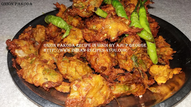 http://www.indian-recipes-4you.com/2016/12/blog-post_28.html