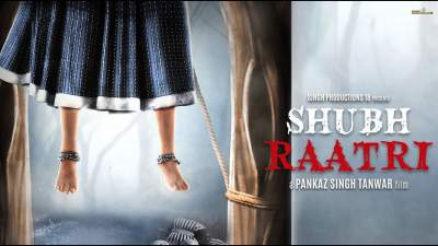 Shubh Raatri (2020) Hindi Movie Download 480p