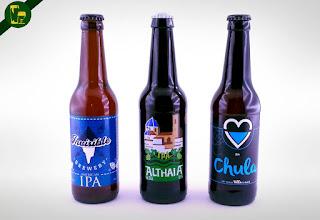 Elige la Cerveza a Catar (14)