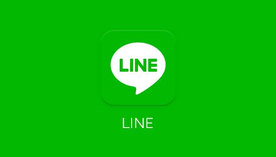 Cara Menyembunyikan Chat di Line dan Cara Mengembalikannya