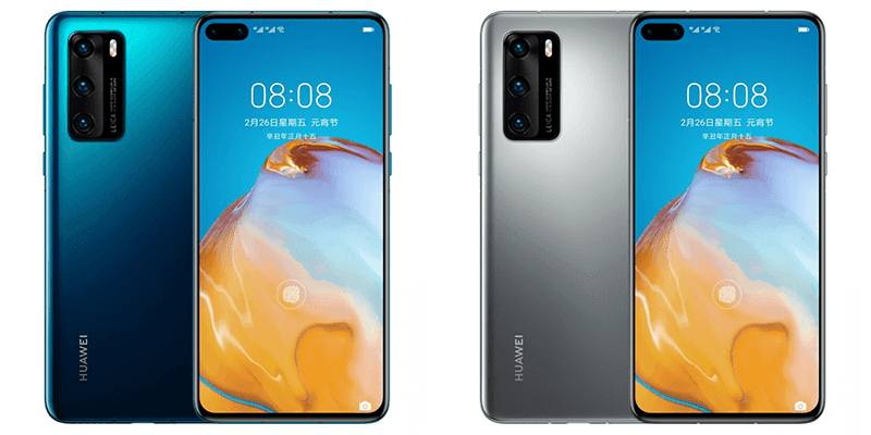 4G-only Huawei P40 with Kirin 990 and 50MP camera announced in China