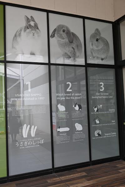 イオンモール幕張新都心店・ペットモール