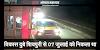 बडी खबर: शिवपुरी जिले से जुड़ी हैं कुख्यात गैंगस्टर विकास दुबे की ट्रेवल हिस्ट्री, पढिए पूरी खबर / Shivpuri News