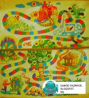 Игра страна сладостей  СССР Производство Литовская ССР, 70-ые