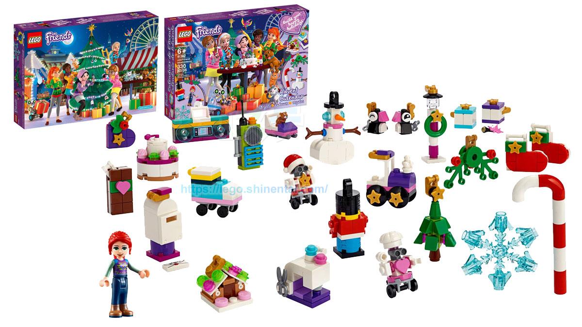 41382 LEGO フレンズ 2019 アドベントカレンダー
