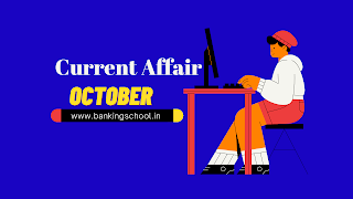 Monthly  Current Affairs in PDF October 2020