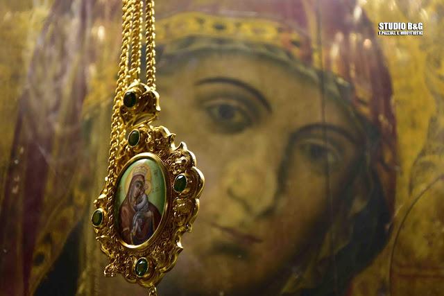 Αργολίδα: Η Νέα Κίος τιμά την Παναγία την Τριχερούσα ή Κουκουζέλισσα (βίντεο)