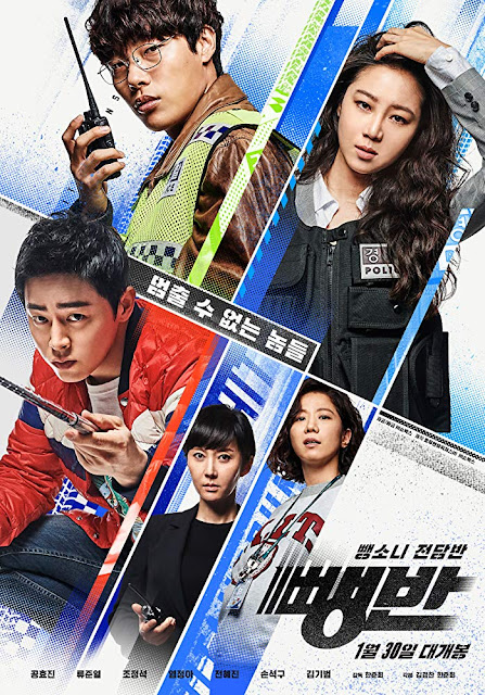 Review Film Hit and Run Squad