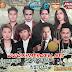 [Album] Sunday CD Vol 264 | Khmer Song 2019