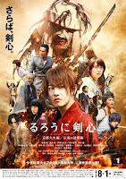 Film Rurôni Kenshin: Kyôto taika-hen (2014) Full Movie