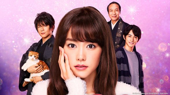 Download Dorama Jepang Sumika Sumire Batch Subtitle Indonesia