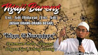 Perkembangan Islam di Nusantara