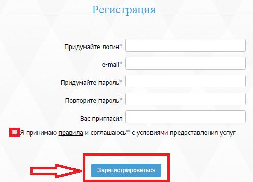 Стандартные регистрационные данные в UniBet-Pro