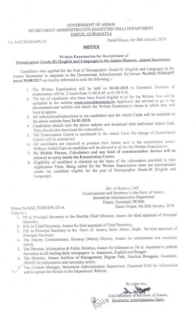 Assam Secretariat Stenographer Grade III Answer Key 04 Feb 2018
