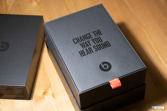 【開箱】幾乎無懈可擊的 Beats Studio3 Wireless 抗噪藍牙耳機 - 耳機盒裝