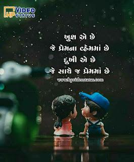 Sad Status For Whatsapp, 2 Line Sad Status In Hindi, Sad Quotes