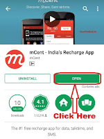 how to get the free mobile recharge