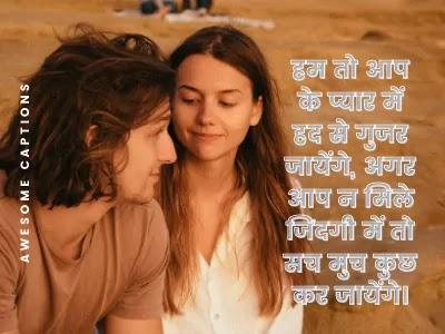 hindi love image for girls