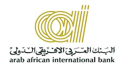 فروع البنك العربي الافريقي فى المحافظات