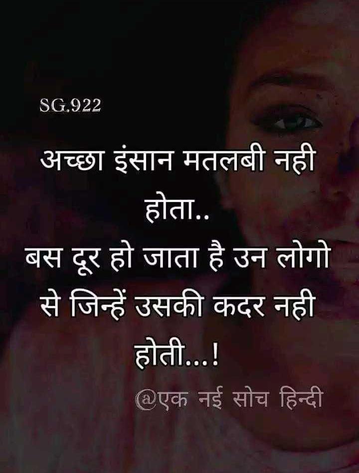 Love, Sad, Attitude, Shayari Rishte khoon ke nhi hote - BaBa