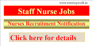 Staff Nurse  Recruitment - DISTRICT MEDICAL AND HEALTH OFFICER, KURNOOL