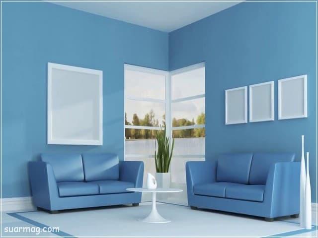 الوان دهانات - الوان دهانات حوائط 2 | Paints Colors - Wall Paints Colors 2