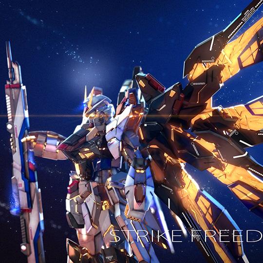 Strike Freedom Gundam Wallpaper Engine
