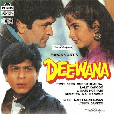 Download dil tera aashiq songs mp3.