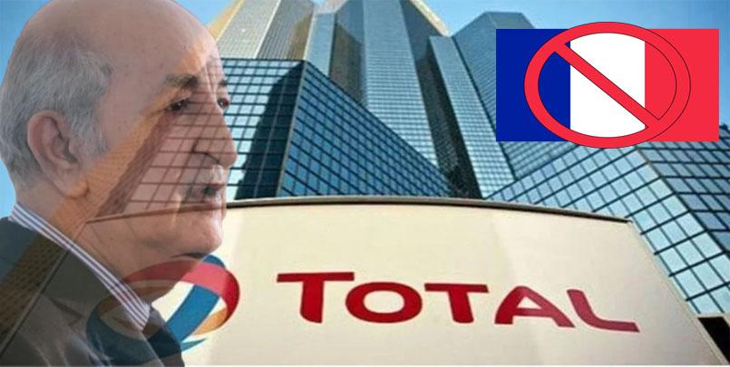 الرئيس تبون ينتصر للسيادة الوطنية;no france PNG,الرئيس التنفيذي لشركة total الفرنسية باتريك بويانيه,Anadarko
