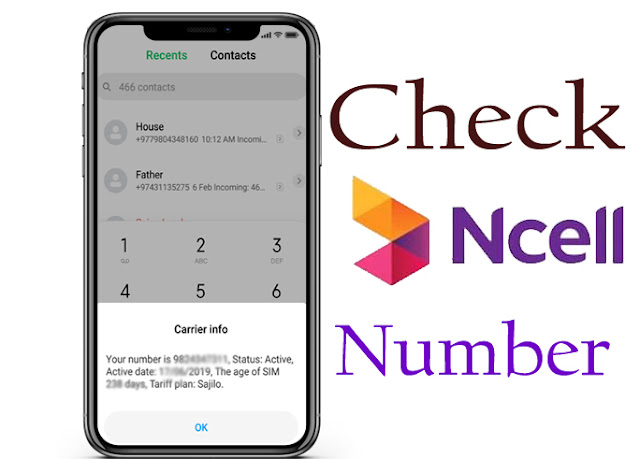 how to know ncell number | how to check ncell number