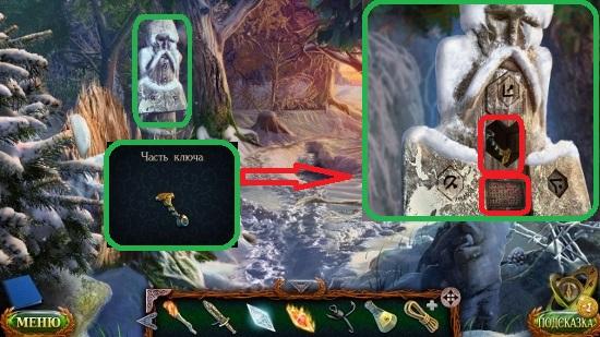 правильная установка символов и получение ключа в игре затерянные земли 5