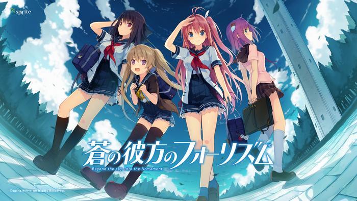 جميع حلقات انمي Aokana Four Rhythm Across the Blue مترجم