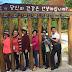 소하1동 누리복지협의체,『마을 복지리더 워크숍』으로 역량강화