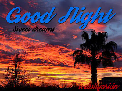 night is good image sweet dreams