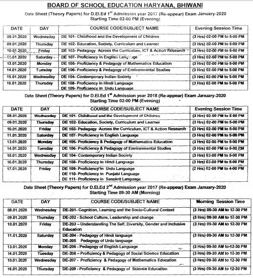 image : HBSE D.Ed. Date Sheet January 2020 @ Haryana-Education-News.com