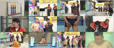 Bildergebnis für gaki no tsukai breath holding