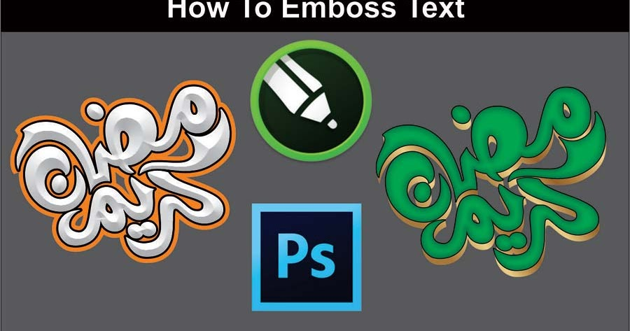 4 Best Way How To Emboss Text in CorelDraw and Photoshop - Emboss Text Effect - Computer Artist