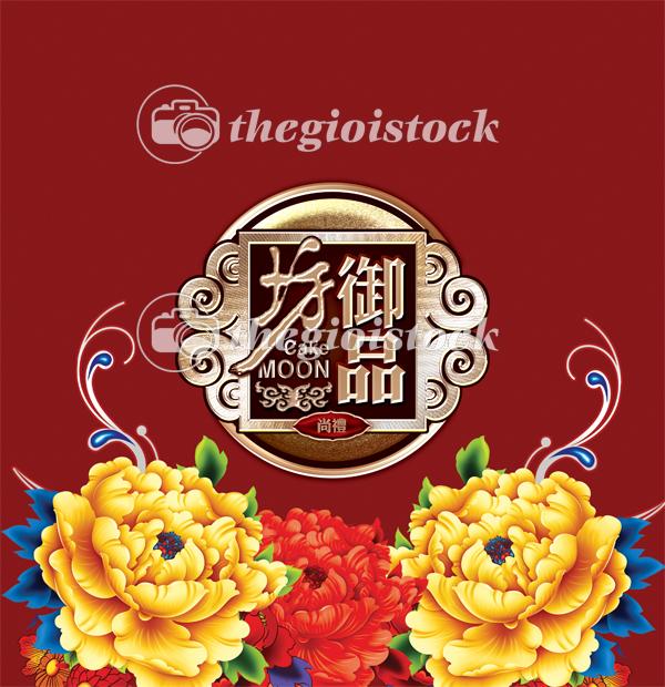 Logo Hộp bánh trung thu