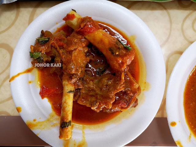 Curry Lamb Shank @ Barakath Restaurant Dalhousie Lane