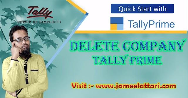Company ko Delete Kaise Karen |  टेली प्राइम में कंपनी को डिलीट कैसे करें