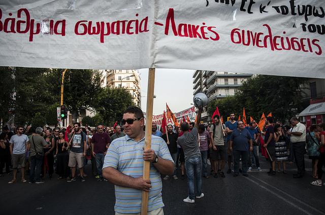Ως πρώτο αγωνιστικό σταθμό διαδηλώνουμε στα εγκαίνια της ΔΕΘ το Σάββατο 10/9μμ με ανεξάρτητη ταξική συγκέντρωση στις 6μμ στην Καμάρα