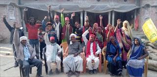 संकल्प दिवस की तैयारी को लेकर निषाद पार्टी ने की गोष्ठी | #NayaSaberaNetwork