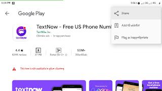 Screenshot 2020 11 06 17 54 53 897 com.android.vending 771715